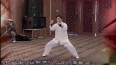 著名武术家秦庆丰先生演示少林五形八法拳