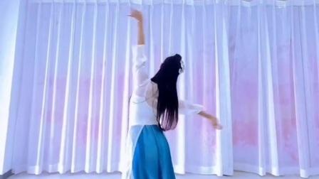 舞蹈【归去来兮】片段~夏辉老师