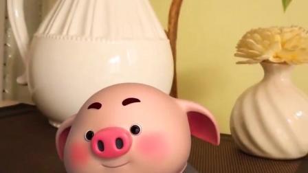 我给你们生一个猪宝宝你们要不要呀?