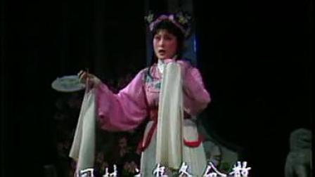 优酷网越剧《雪里小梅香》你看那满园春色关不住-徐彩燕、张雪君(时长2:44)