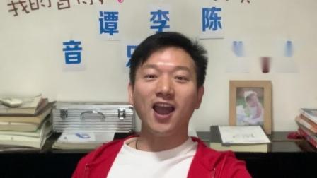 原创歌手、青年指挥家谭李陈演唱嗨c
