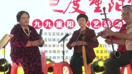 2020年重阳节文艺活动
