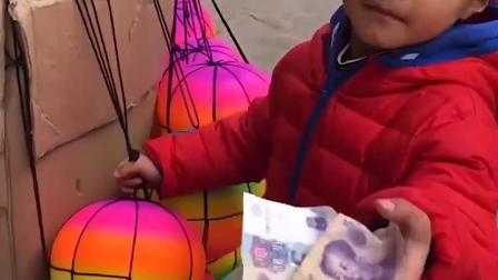童年趣事:宝贝卖球啦