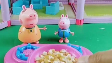 乔治放学想要吃东西,看到学校的爆米花,回家就想给猪妈妈要啊!
