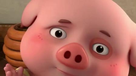 可爱猪:你要我唱出来的为什么还要打我哦