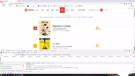 Python爬虫实战:爬取猫眼电影排行Top100