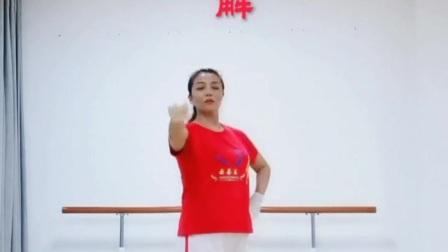 中国云朵王健身操云系列第九套动作分解(七至十二节)