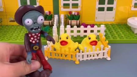 警察叔叔找鸭子,贝尔公主没见过鸭子,鸭子被僵尸带走了