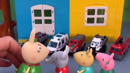 兔小姐给小朋友发面包,小朋友们排队领面包,小象排第一乔治排第三