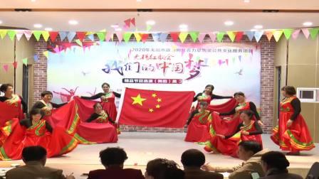 无锡红歌会精品节目选演《舞蹈类》第三场,制作:爱尚影摄制团