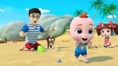超级宝贝JOJO 第104集:沙滩海边安全玩,提高自身安全意识!mp4