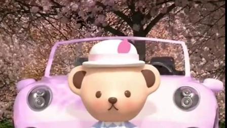 摩登小熊:耍帅也要粉粉嫩嫩的