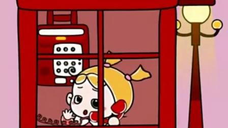 小宝动画:宝宝打这个电话,瞬间感动哭了