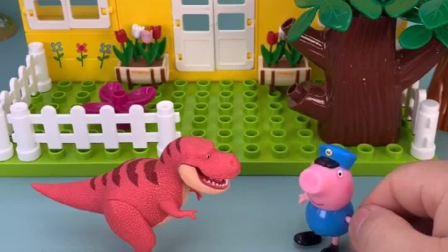 乔治拿大恐龙出来显摆,怪兽来抓乔治,不料怪兽被恐龙吓跑