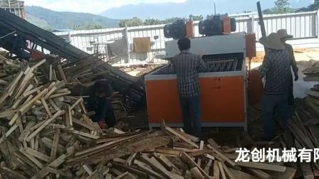 新疆 云南原木 木方自动截断锯 自动断料机厂家