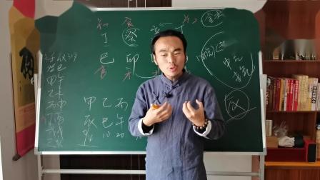八字食神制杀格大运流年详解(十二)王炳程最新四柱命理学习视频