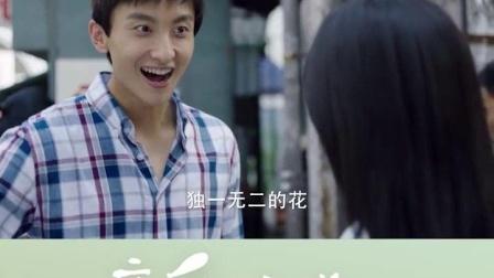 """麻洋街大结局:谭松韵收到""""菜花"""""""