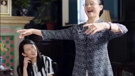 亲爱的麻洋街:老太太大秀舞技