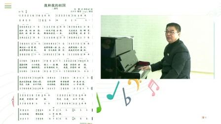 莘庄社区学校声乐教学视频直播课 (一) 授课教师:祁保忠 2020.10.27
