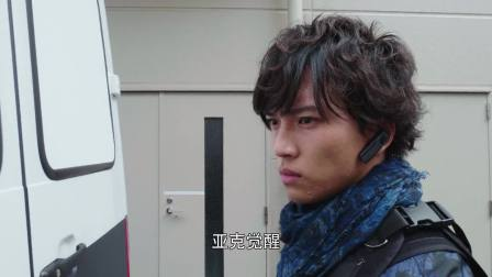 假面骑士ZERO-ONE 千骑计划 02