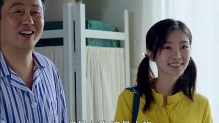 亲爱的麻洋街:马晓晓姐妹是爸爸的骄傲