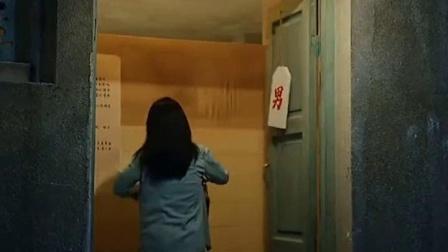 亲爱的麻洋街:马晓晓洗澡被易东东撞见