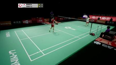 bwf比赛回顾:2018年中国(福州)公开赛男单决赛 桃田贤斗vs周天成