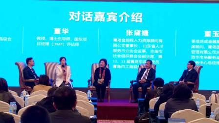 构建服务新高地 助力民营中小企业高质量发展论坛