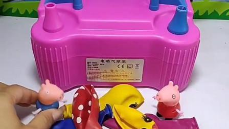 小猪佩奇吹气球,乔治不让吹,原来气球上有僵尸