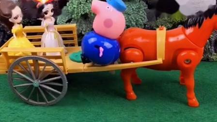 白雪贝尔坐猪爷爷的马车,贝尔公主太挑剔,猪爷爷让贝尔公主下车