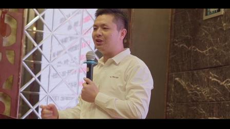 深企在线CEO陈聪致辞 2020年Q4季度誓师大会 精彩回顾