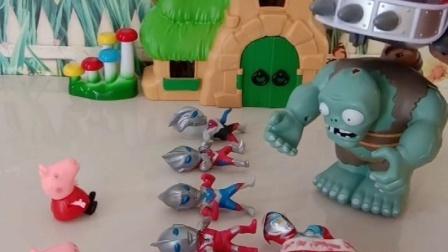 小猪佩奇乔治遇到僵尸,不料不怕僵尸,叫大恐龙帮忙