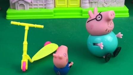 乔治在外面玩玩具,猪爸爸这时来了,他让乔治去学习