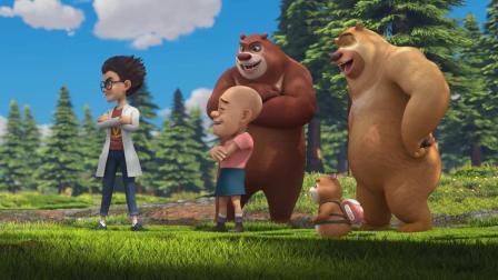 熊出没:天才威自愿当光头强服务生,洞洞幺甜蜜约会成功!
