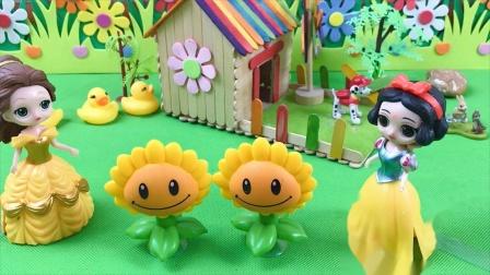 白雪和贝儿的向日葵还没有长大,你愿意帮助她们吗?