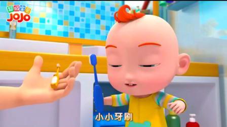 《超级宝贝JOJO》小宝宝看上了爸爸的牙刷!