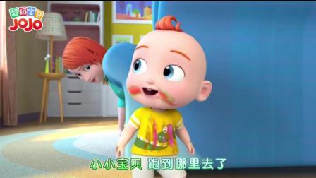 《超级宝贝jojo》洗澡妈妈演员说来就来