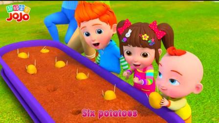 《超级宝贝jojo》种下十个土豆收获一堆土豆