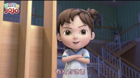 《超级宝贝jojo》用幽默的方式化解小宝贝的不安情绪