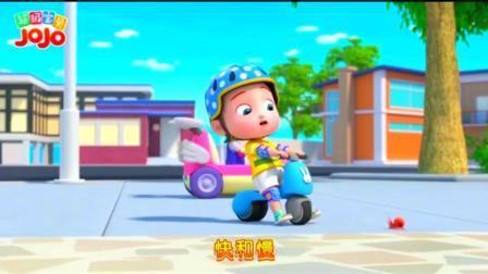 《超级宝贝jojo》这个小车车太好玩了!