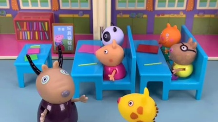 小猪佩奇教室里的故事