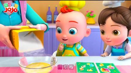 《超级宝贝JOJO》做甜甜圈的过程远比吃甜甜圈带来的乐趣更多