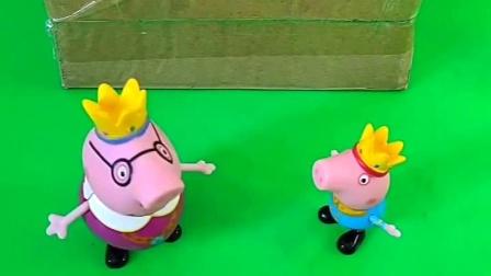 猪爸爸买了快递,乔治让猪爸爸拆开看,原来猪爸爸买了耳机