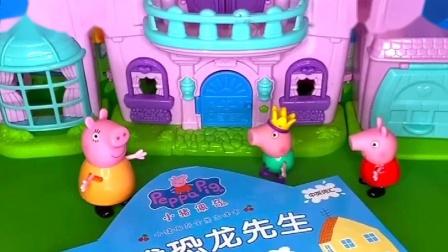 猪爸爸买了快递,佩奇乔治想看,猪妈妈拆开发现是新房子