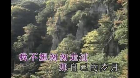笛子曲【春水似年华】D2.调(刁寒演唱版)