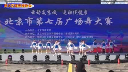 健美操《夏日舞会》荣获北京广场舞大赛一等奖