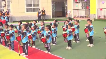 石固镇中心幼儿园2020首届亲子运动会