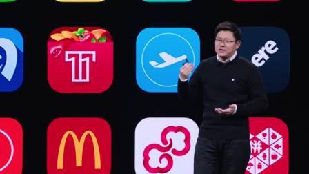 坚果手机 2020 新品发布会全程回顾