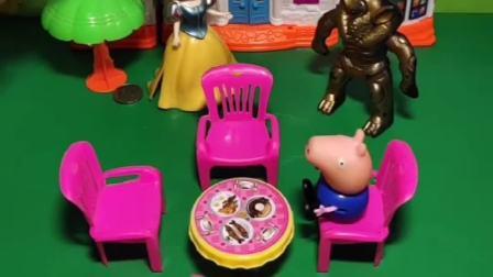 乔治来吃麻辣烫,怪兽也来吃麻辣烫,白雪给怪兽一个空碗