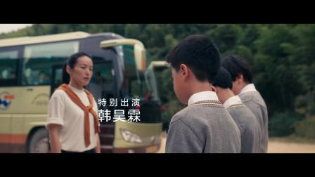广汽Acura讴歌  x ELLEMEN 《不一样的父亲》预告片#电影英雄#致敬电影工作者